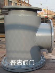扩散过滤器实用性强市场需求广泛_管道过滤器好的生产商【普惠】