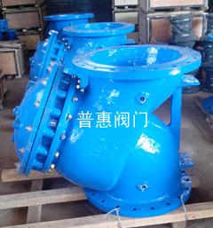 多功能水泵控制阀半成品