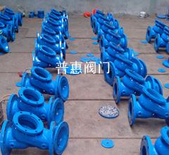 准备组装的JD745X-1.0/1.6/2.5MPa多功能水泵控制阀的图片