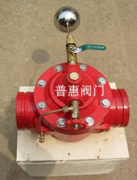 卡箍沟槽液压水位控制阀
