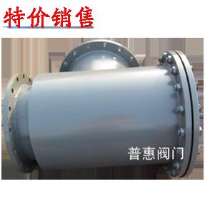 泵口为什么安装过滤器_泵口过滤器