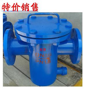 油泵用提蓝式过滤器